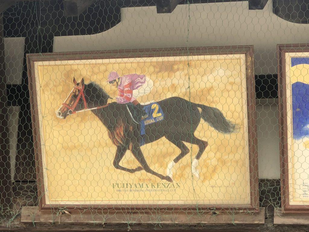 フジヤマケンザンの絵画