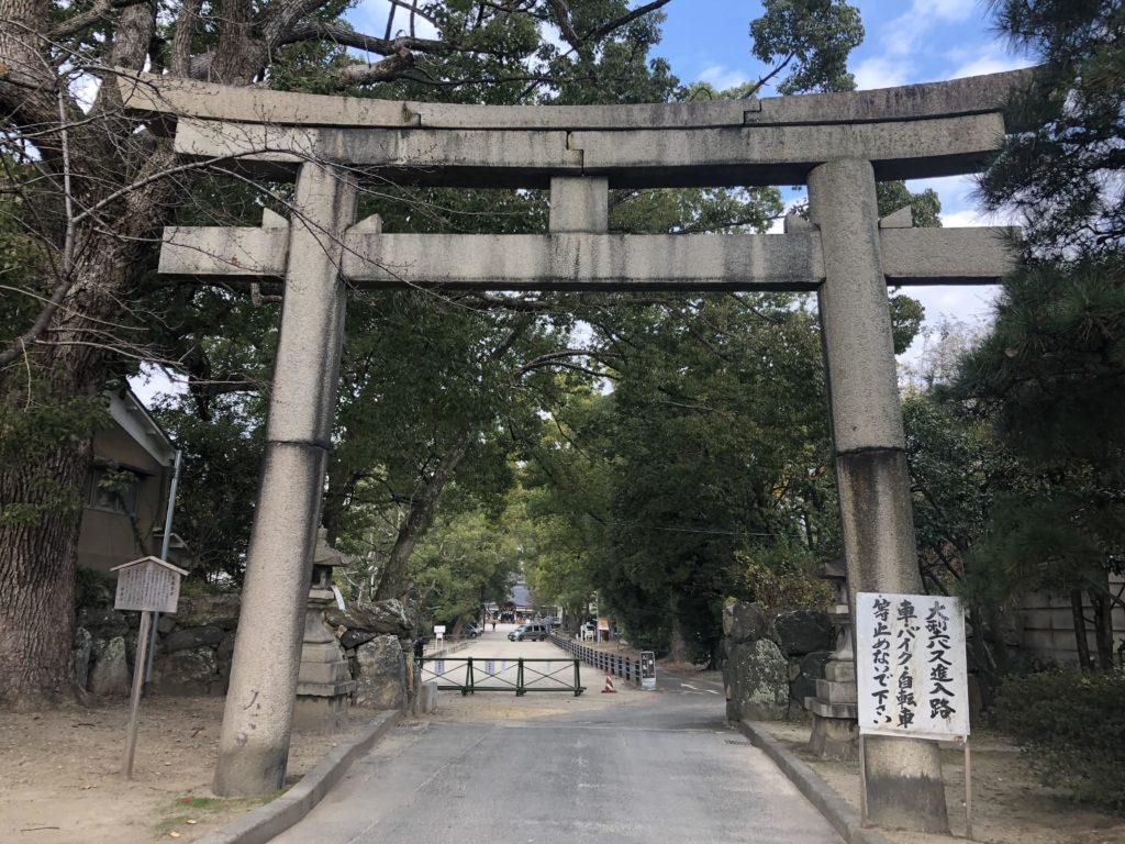 藤森神社の正面入り口