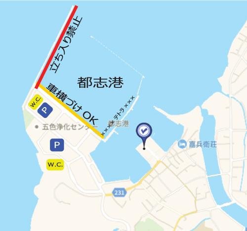 都志港の釣り場MAP