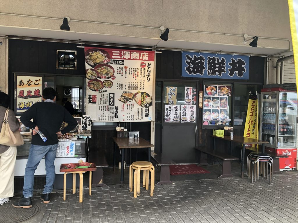三澤商店入り口